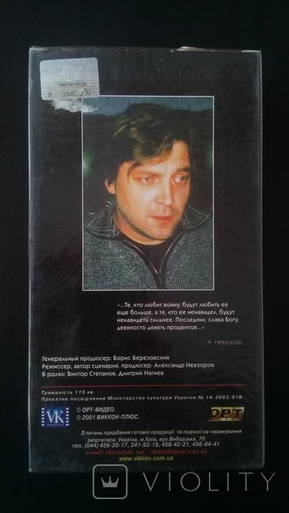 "Фильм Александр Невзорова ""Чистилище"" 2001, фото №3"