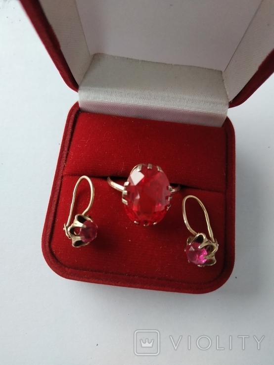 Серьги и кольцо 875-я со звездой, фото №2