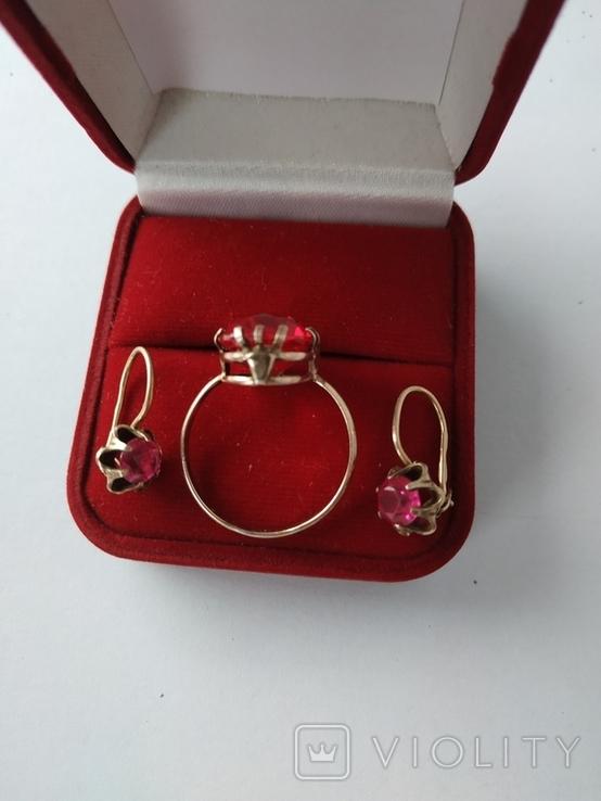 Серьги и кольцо 875-я со звездой, фото №3