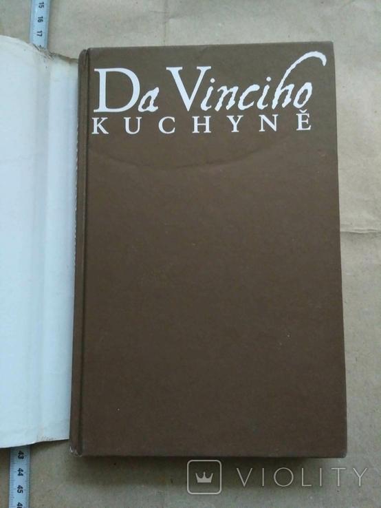 Da Vincino Kuchne (Чеська кухня) Dave DeWiitt, фото №3