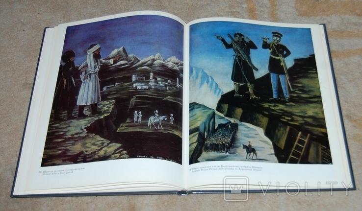 """Альбом репродукций """"Пиросмани"""", фото №7"""