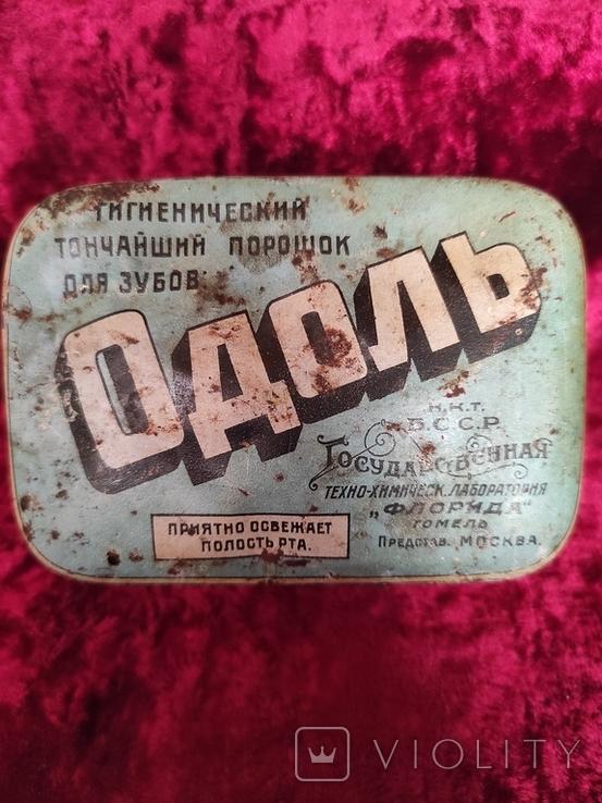 Жестяная коробка Одоль гигиенический порошок для зубов БССР Флорида, фото №2