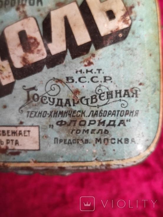 Жестяная коробка Одоль гигиенический порошок для зубов БССР Флорида, фото №6
