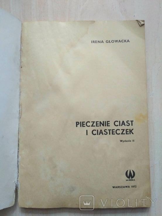 КУлінарія польська 1972р., фото №8