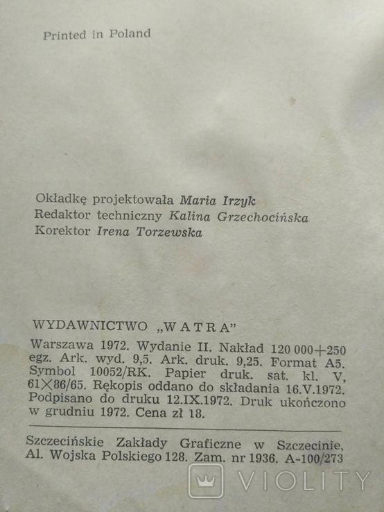 КУлінарія польська 1972р., фото №10