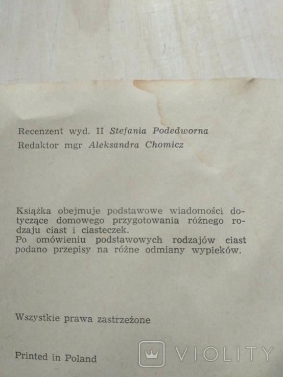 КУлінарія польська 1972р., фото №11