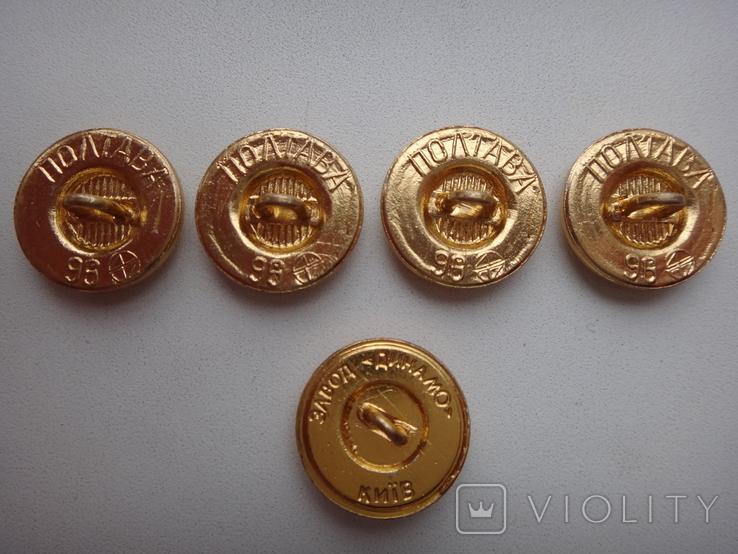 Пуговицы ВС и МВД Украины, фото №5
