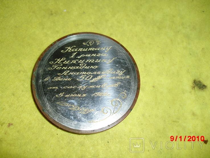 Памятная  юбилейная медаль, фото №3