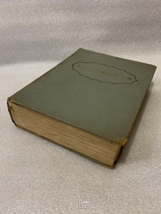 Книга. Кулинария., фото №3