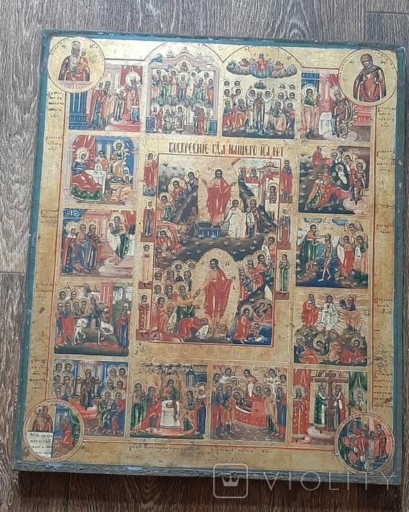 Икона воскресение праздники, фото №2