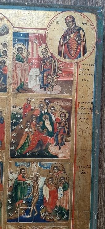 Икона воскресение праздники, фото №4