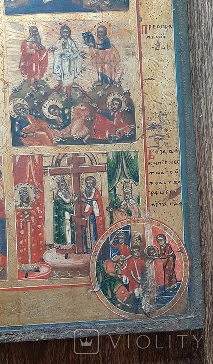 Икона воскресение праздники, фото №6