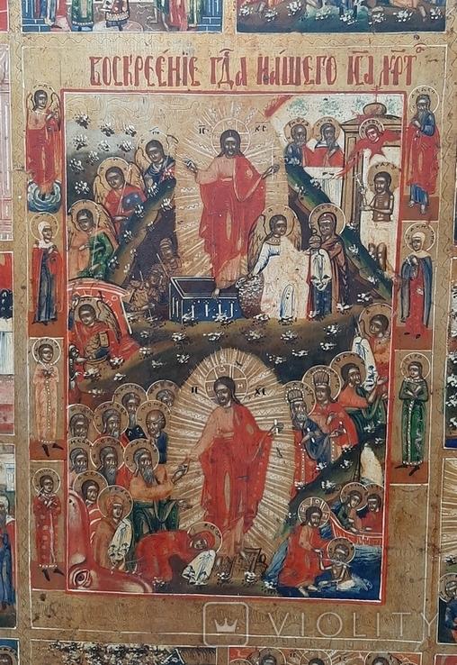 Икона воскресение праздники, фото №12