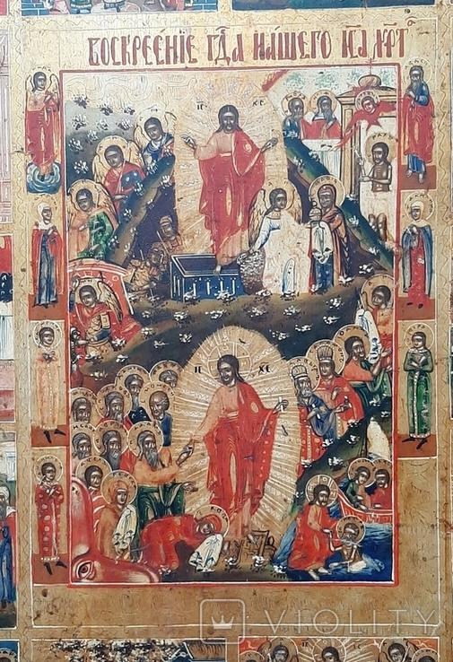 Икона воскресение праздники, фото №13