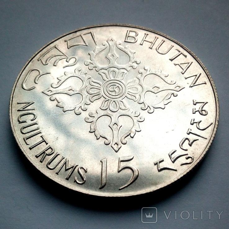 Бутан 15 нгултрум 1974 г. - ФАО - Еда для всех, фото №5