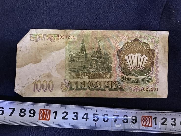 1000 рублей, фото №3
