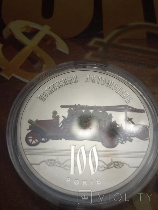 5 грн 2016 100 років пожежному автомобілю України, фото №7