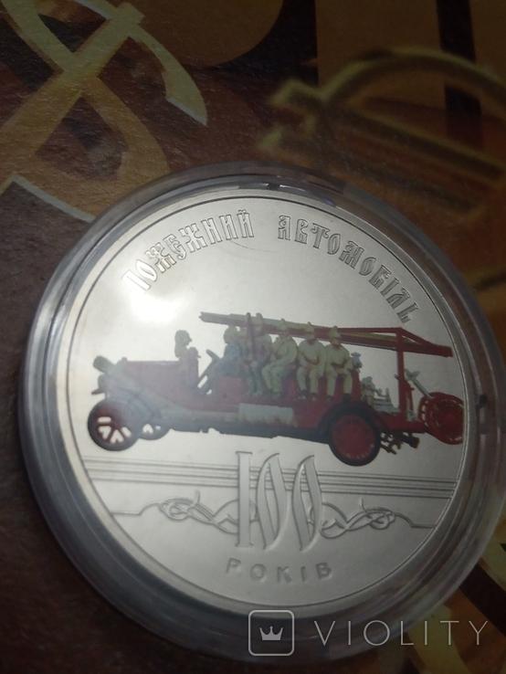 5 грн 2016 100 років пожежному автомобілю України, фото №8