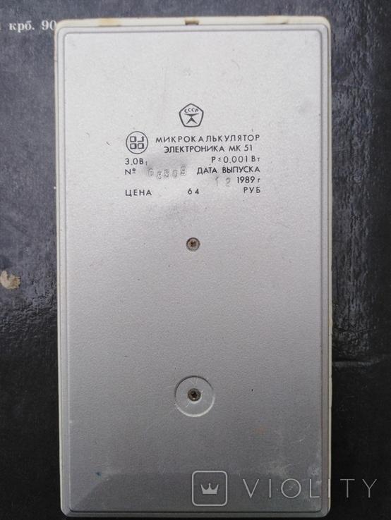 Калькулятор МК 51, фото №3