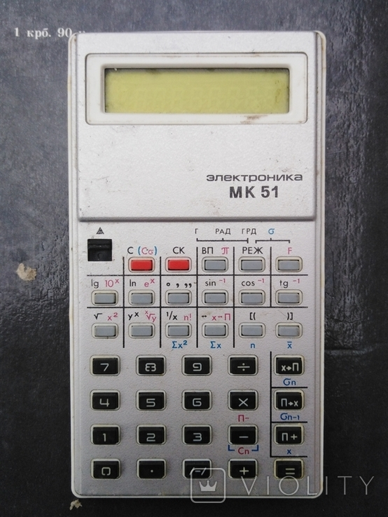 Калькулятор МК 51, фото №2