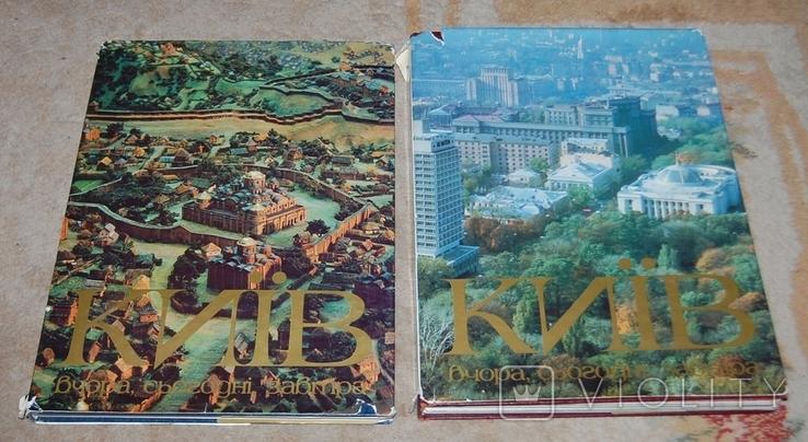 Фотоальбом в двух томах, фото №4