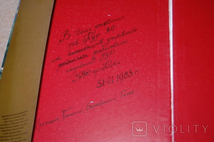 Фотоальбом в двух томах, фото №5