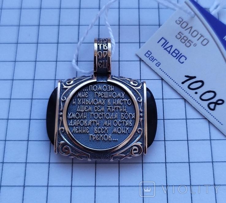 Ладанка св. Николай Чудотворец золото 585 проба, фото №3