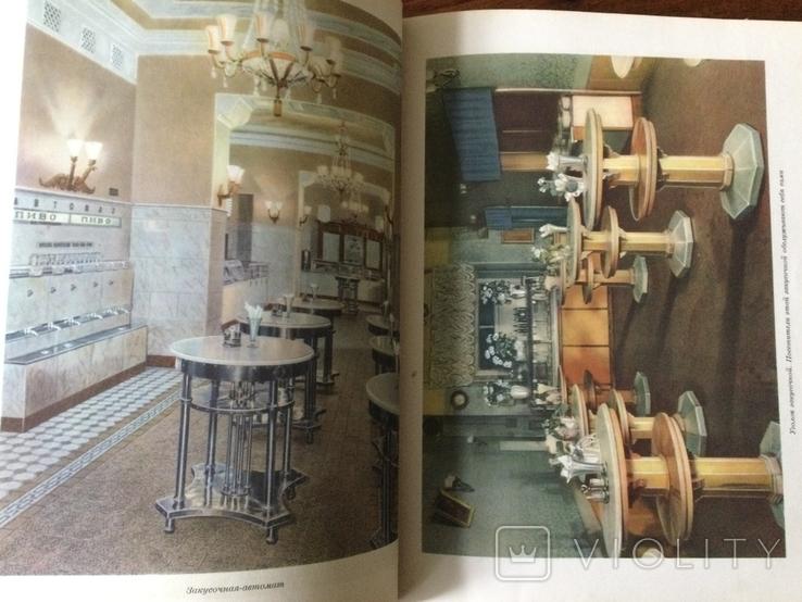 СССР Кулинария 1955 года 960 страниц Госторгиздат, фото №5