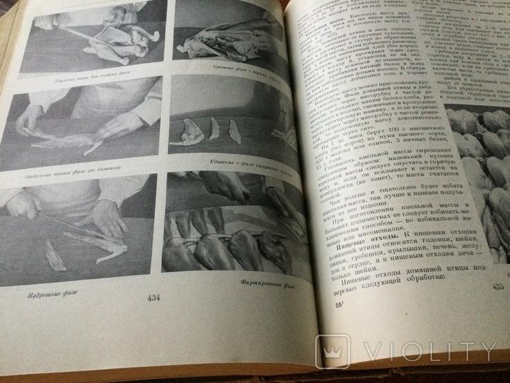 СССР Кулинария 1955 года 960 страниц Госторгиздат, фото №9