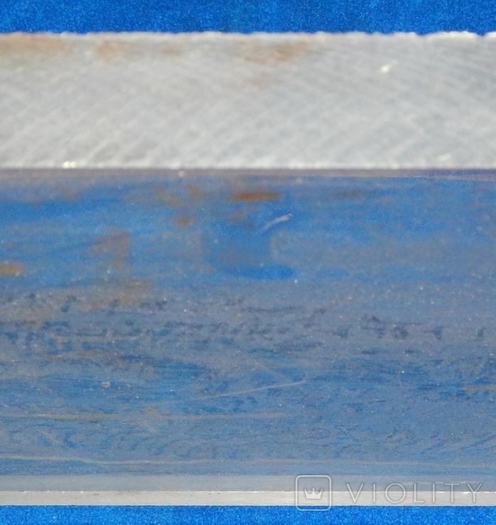 Оргстекло 5,5 кг Ссср, фото №11