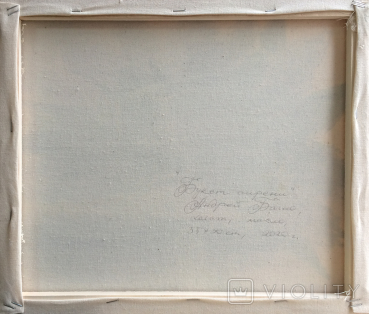 Картина, Букет сирени, 35х30 см. Живопись на холсте, фото №6