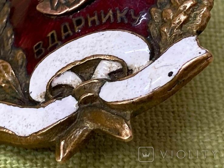 Знак Кращому Вдарнику УССР, фото №4