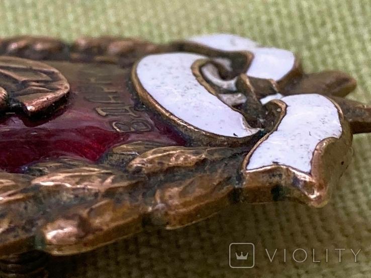 Знак Кращому Вдарнику УССР, фото №7