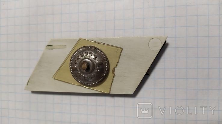 Дембельский знак., фото №6