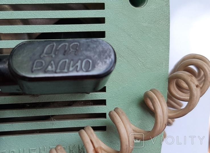 "Радио (Абонентский громкоговоритель) ""Витязь 301"".+*, фото №5"