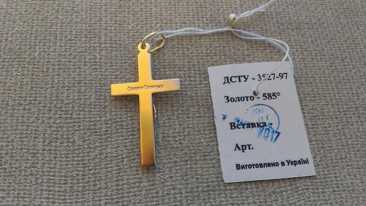 Крестик золото 585., фото №4