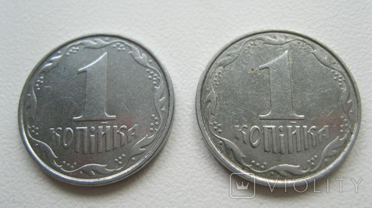 """Монеты 1 копейка 2004 год 1.1 ВА + монета 2 копейки с браком """"выкус"""", фото №8"""