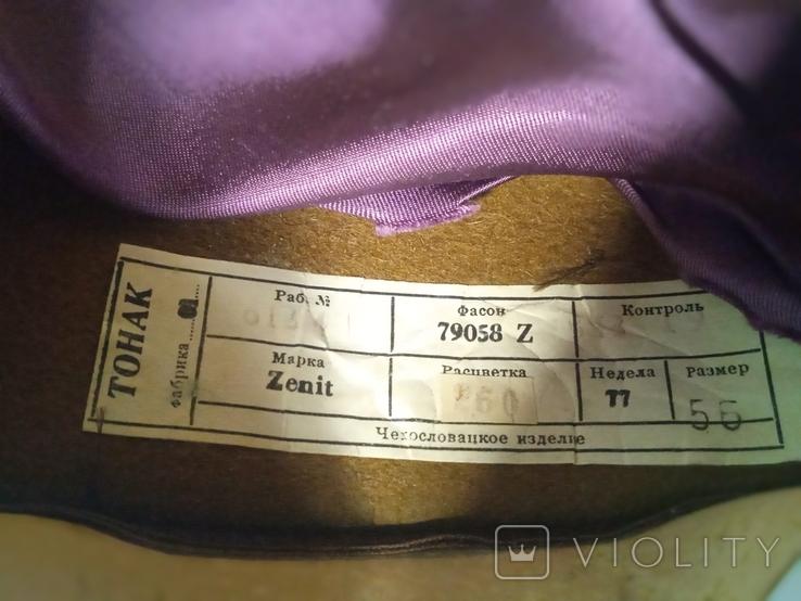 Шляпа фетровая Чехословакия, фото №13