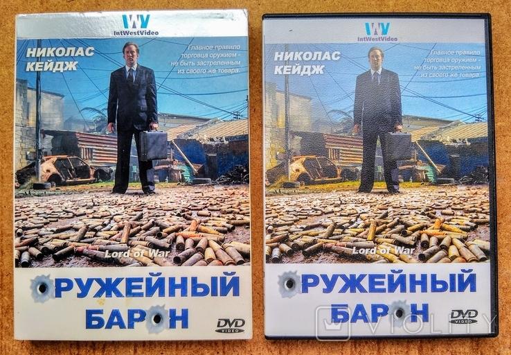 "DVD фильм ""Оружейный Барон"", фото №7"