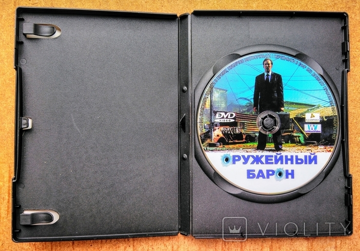 "DVD фильм ""Оружейный Барон"", фото №8"