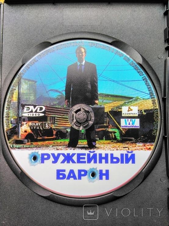 "DVD фильм ""Оружейный Барон"", фото №9"