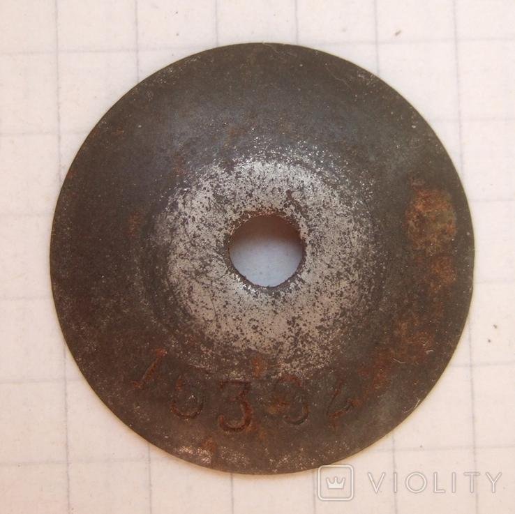 Прижимная шайба с № с посеребрением. Диаметр 26,2 мм