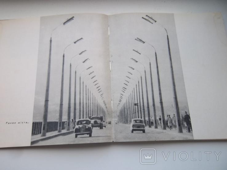 Миколаїв.1966г. Тираж 40 000 экз., фото №5