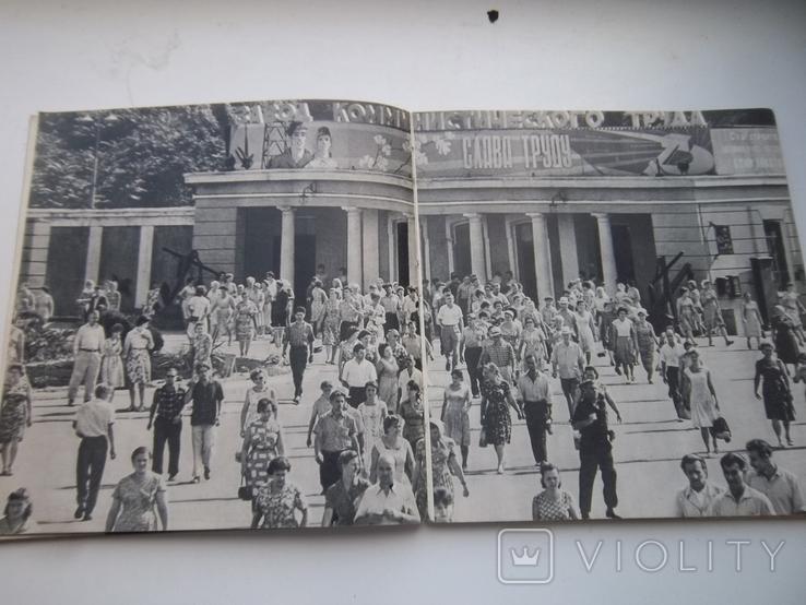 Миколаїв.1966г. Тираж 40 000 экз., фото №2