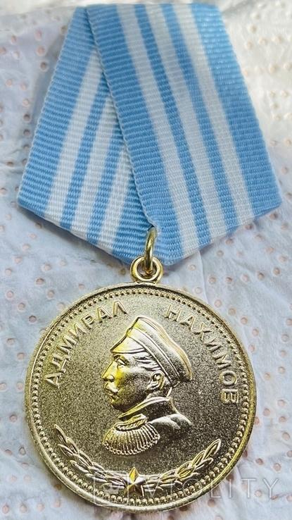 Медаль Нахимова, фото №4