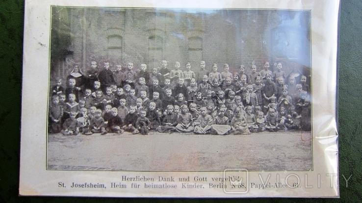 Гемания .Берлин Дом для бездомных детей, Pappel Allee 61, фото №2