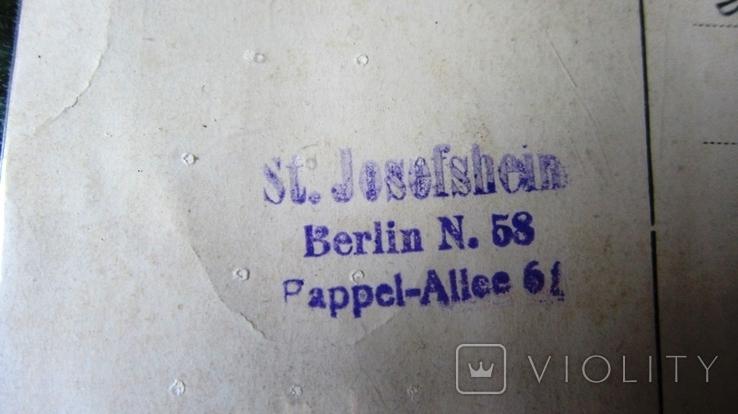Гемания .Берлин Дом для бездомных детей, Pappel Allee 61, фото №9