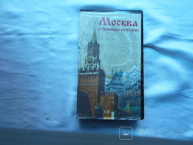 DVD История Москвы, фото №2