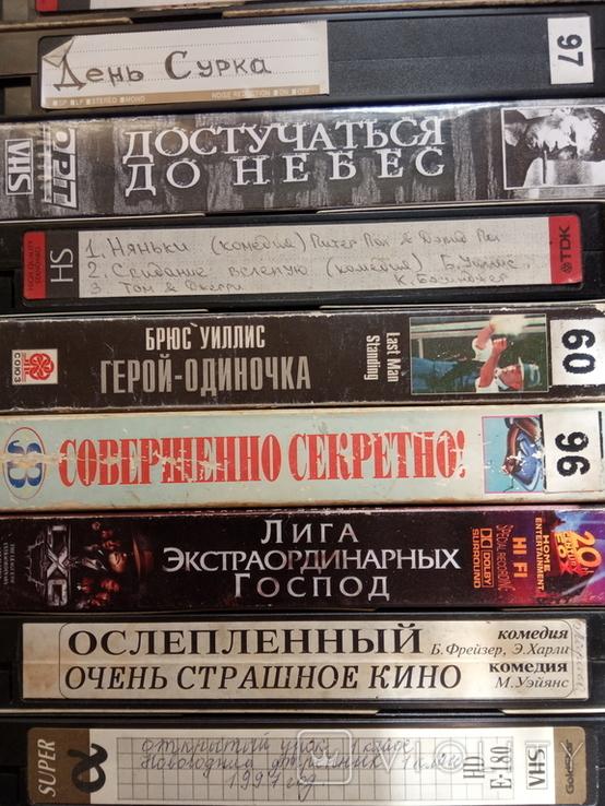 Видеокассеты (2) 38 штук VHS, фото №7