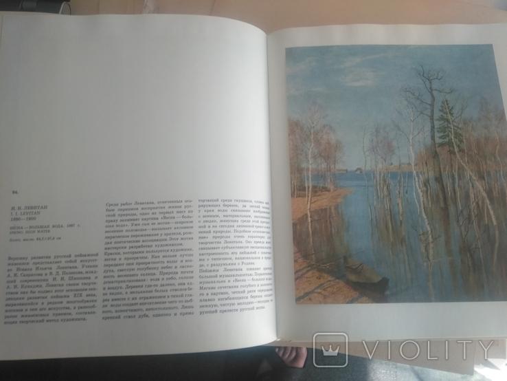 Государственная Третьяковская галерея, фото №6
